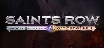 Saints Row IV: Полное издание